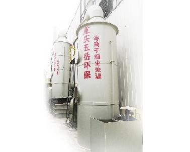 宁夏漆雾、焊接烟雾处理设备