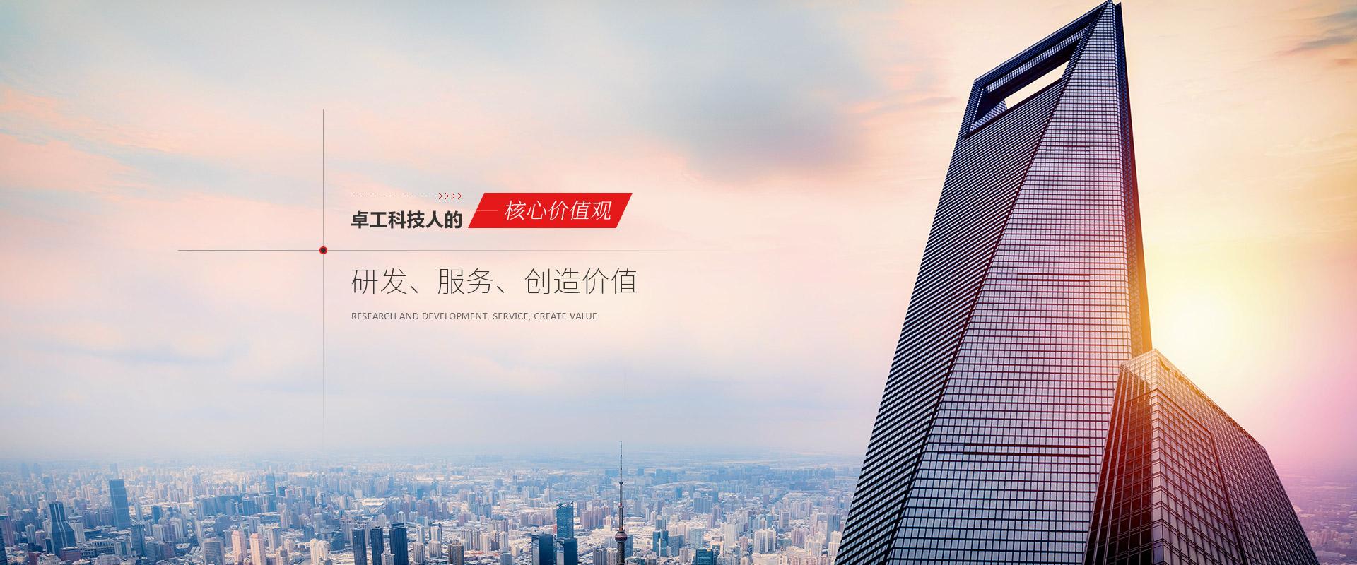 重庆全自动码垛机厂家